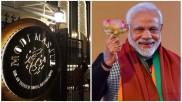 പ്രധാനമന്ത്രിയുടെ പേരിൽ ബെംഗളൂരുവിൽ മുസ്ലീം പള്ളികൾ, മോദി റോഡും, കള്ളമല്ല പക്ഷെ സത്യമിതാണ്