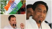 മധ്യപ്രദേശില് കോണ്ഗ്രസിന്റെ ലക്ഷ്യം 2023, കമല്നാഥിന്റെ പ്ലാന്, 230 സീറ്റുകള്, റിസര്ച്ച് ബുക്ക്