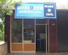 Akshaya Centre, Kottakkal, Malappuram