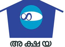 Akshaya Emblem