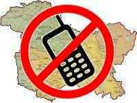 Prepaid Mobile Ban in Kashmir to Stay