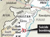 90 Killed Suicide Attack Pakistan