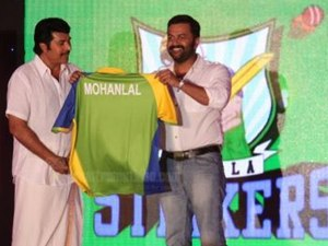CCL 2012 -'Kerala Strikers' - Logo, Team, Jersey Launched