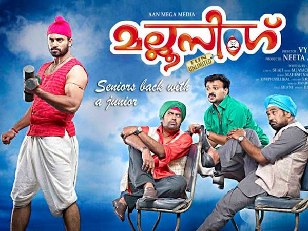 mallu singh movie review 2