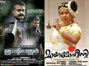 May Month Good Mollywood