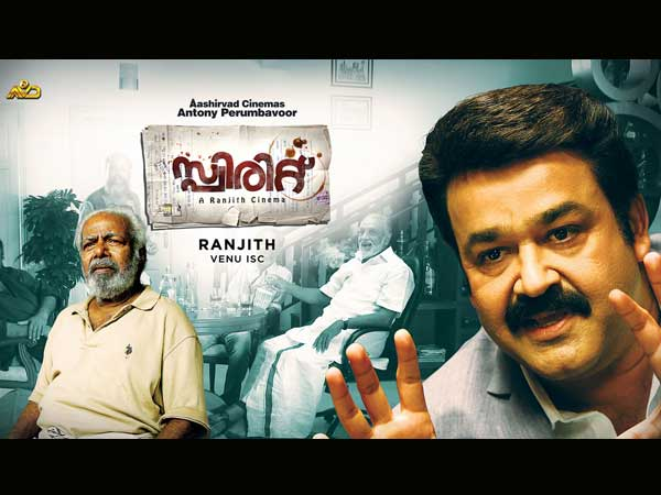 mohanlal shines in spirit review 1