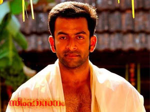 Prithvirajs Simhasanam To Release On June 29 1