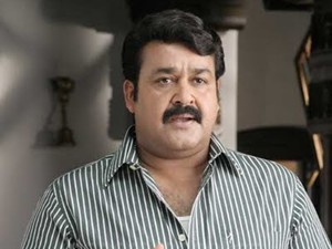 Mohanlal Violated Wildlife Act Dfo