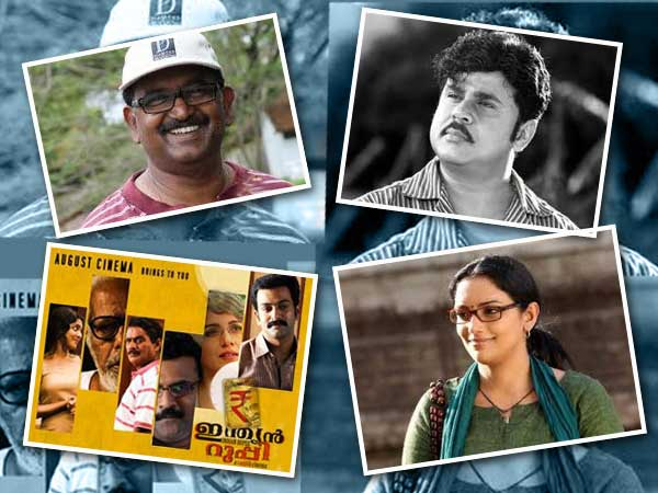 2012 kerala state film awards announced