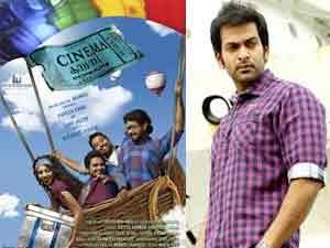 Cinema Company Targets Prithviraj