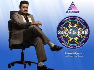 Suresh Gopi Kodeeshwaran Tops The Charts