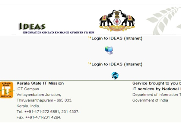 Kerala Kerala It Mission File Tracking System