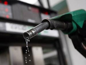 Petrol Price May Be Reduce Diesel Price Up