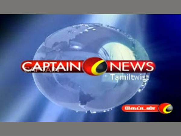 Captain TV
