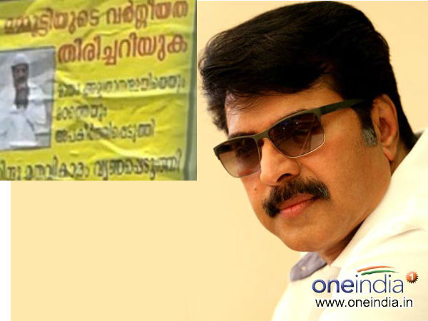 Mammootty Poster