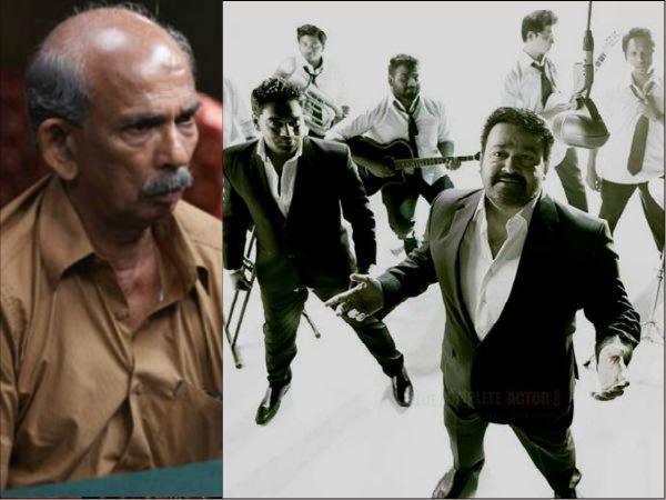 Mamukkoya Criticizes Mohanlal Band Lalisom