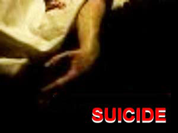 Teenager Commits Suicide At A Delhi Metro Station