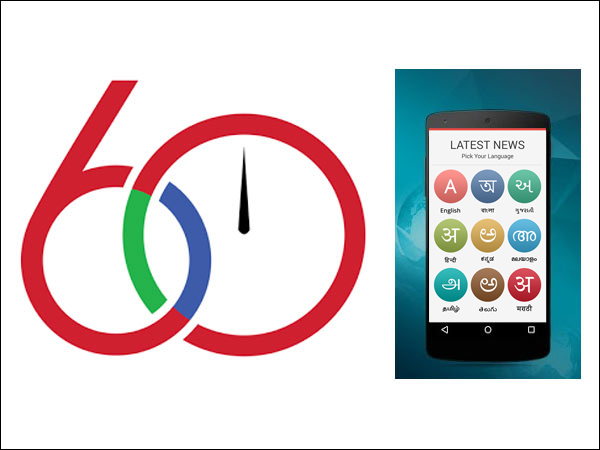 Download 60 Seconds Now Android Ios Mobile App Latest News In Brief In Malayalam