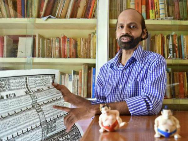 Ep Sreekumar Currency Wins Manoraj Puraskaram Kochi