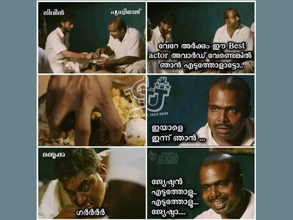 Pics Photos - Malayalam Cinema Trolls Latest Hindi Trolls Collection