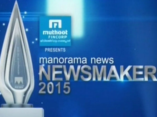 Jacob Thomas Elected As Manorama News Newsmaker Of The Year