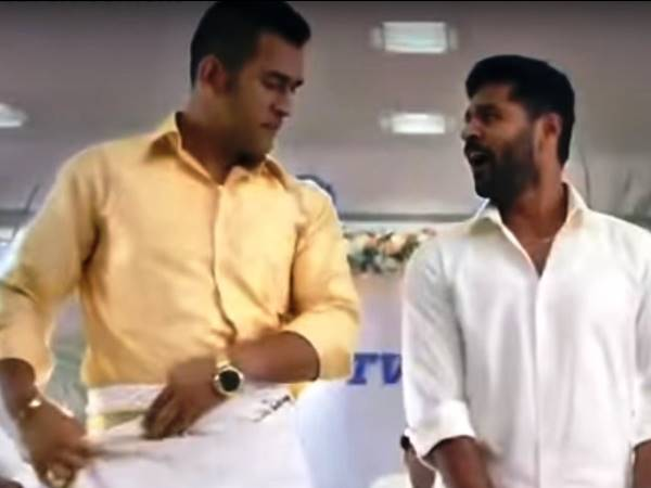 Video Watch India Captain Ms Dhoni Dhoti Dance