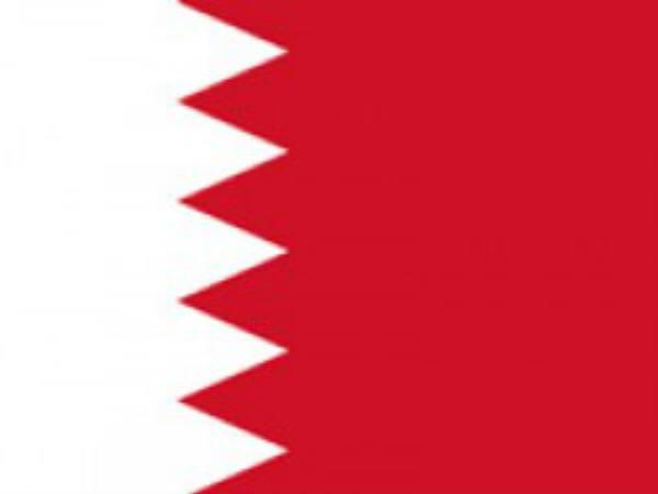 The Top Charity Honour Bahrain