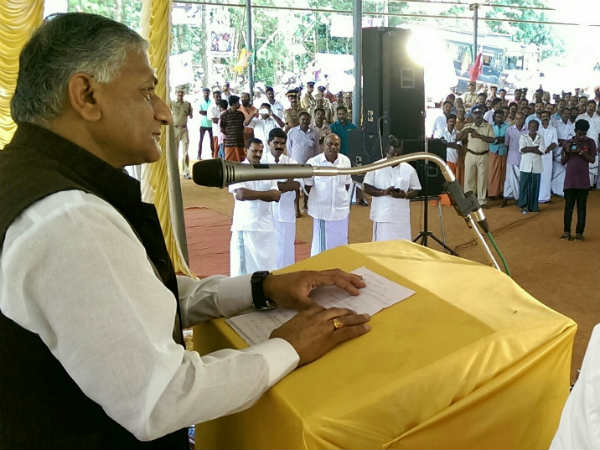 Assembly Election 2016 Vk Singh Alleges Default In Woman Security In Kerala