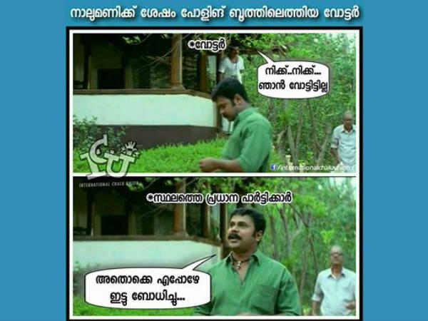 Pulimurugan Mohanlal malayalam trolls - onlookersmedia