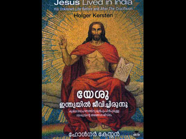 Jesus lived in India