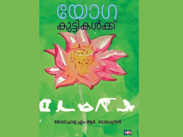 Dc Books Book Review Yoga Kuttikalkku