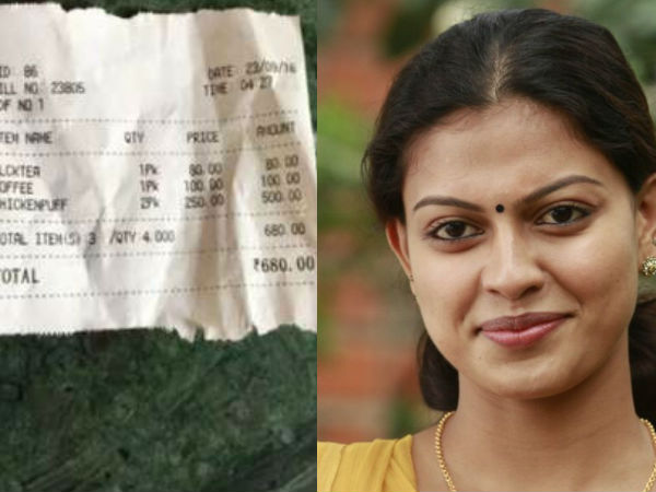 Anusree Facebook Post Hotel Bill Human Right Commission Charge Case