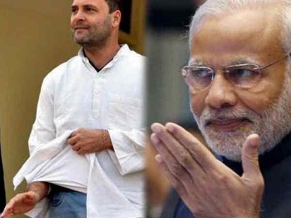 ന്യൂഇയർ വിദേശത്ത് ആഘോഷിക്കാം, ഒരു നല്ല കുർത്ത വാങ്ങാൻ കാശില്ലെ...!!!?; രാഹുൽ ഗാന്ധിക്ക് ട്രോൾ ''മഴ''