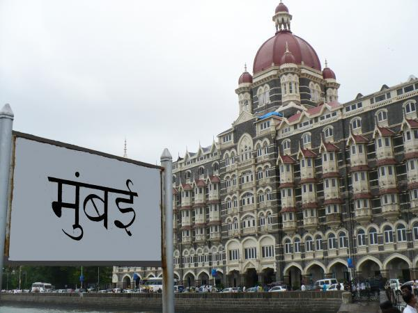 Mumbai Richest Indian City With Total Wealth 820 Billion