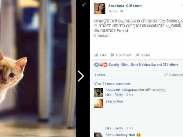 വോട്ട് ചെയ്യാന് പോകുന്ന ദിവസം ആര്ത്തവം വന്നാലോ..?? ചോദ്യം എംഎം ഹസ്സനോടാണ്..!!