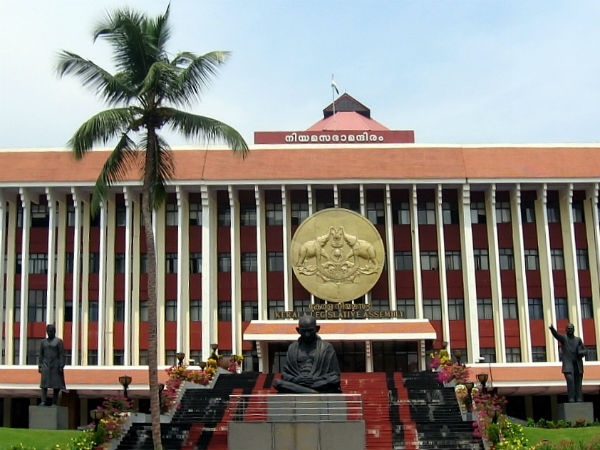Kerala Legislative Assembly Turns 60 Years