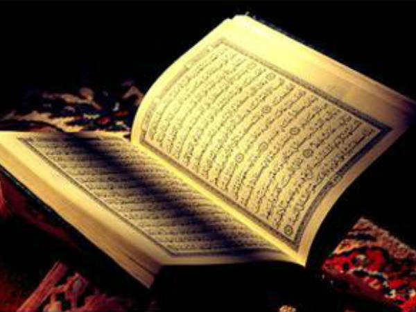 Abudhabi Conducted Quran Recitation Competition