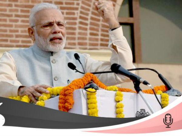 മതസൗഹാര്ദ്ദം  ഇന്ത്യയ്ക്ക് അഭിമാനം,  വിശ്വാസികള്ക്ക് റമദാന് ആശംസയുമായി മോദി മൻ കി ബാതിൽ