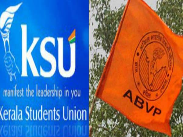 Students Strike Kozhikode Abvp Ksu