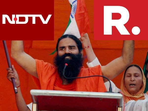 Baba Ramdev To Buy Ndtv Reports