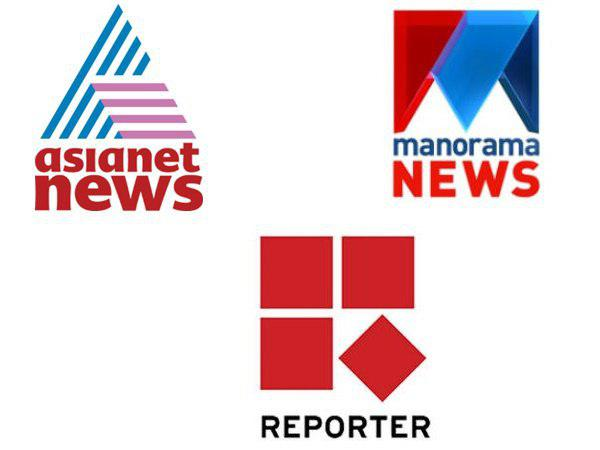 Malayalam Channels In Barc Rating