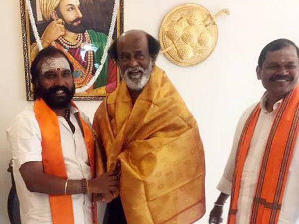 Rajinikanth Hindu Makkal Katchi Meeting In Chennai