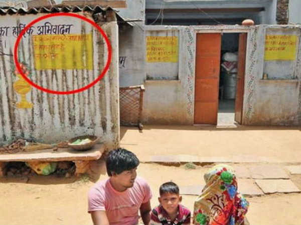ഞാൻ ദരിദ്രൻ!!! സബ്സിഡി വേണോ ...!!! എങ്കിൽ ഇങ്ങനെ ബോർഡ് വയ്ക്കണം!!!