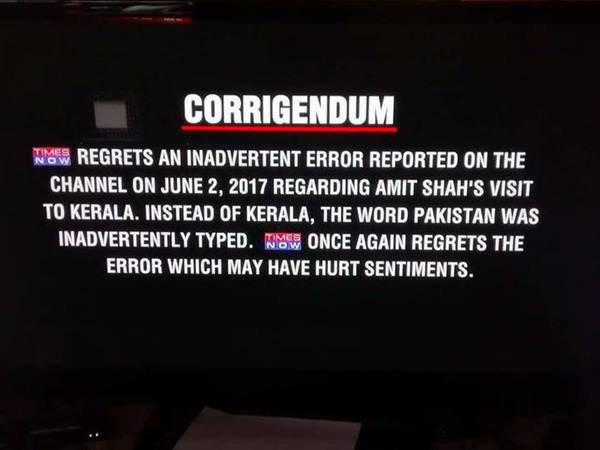 Times Now Channel Apologies For Pakistan Comment About Kerala