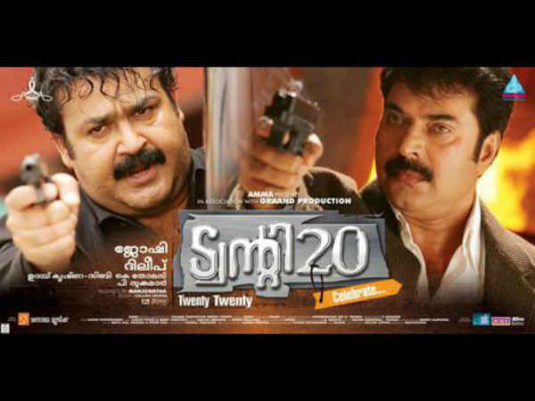 Twenty 20 Model Serial In Malayalam By Athma