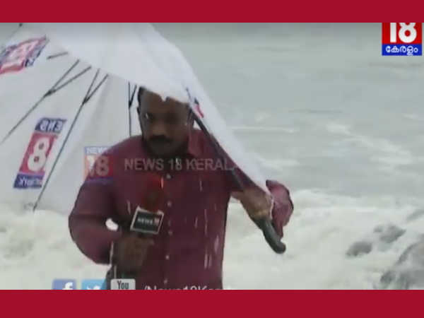 Viral Video Of News 18 Reporter
