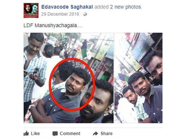 Rss Workers Murder In Sreekarayam Social Media Challenge Kodiyeri