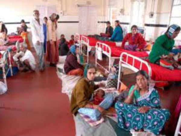 Film Shooting In Govt Hospital