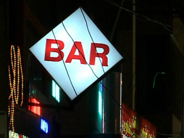 Licence Issued 38 Bars Open On Sunday