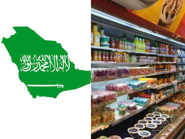 Saudi Arabia Will Impose Nitaqat On Super Markets Grocery
